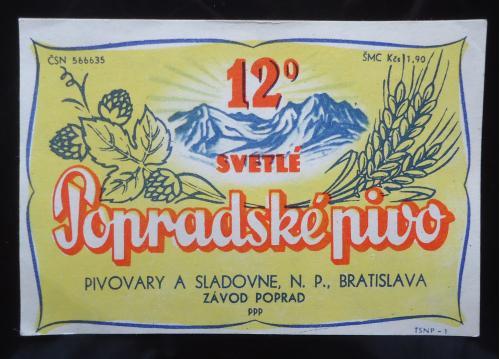 Пивные этикетки - чешское пиво