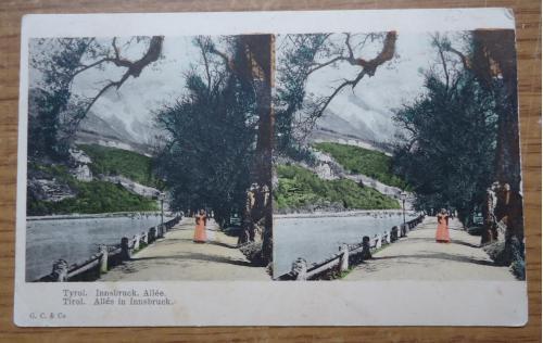 """Почтовая открытка- """"царского периода более 100 лет"""""""
