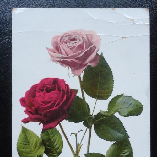 """Почтовая открытка- """"царского периода- более 100 лет"""""""