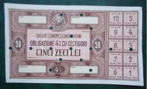 Румыния 50 лей 1955=ОБЛИГАЦИЯ