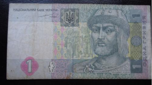 Украина 1  гривня  2004 -подпись Тигипко