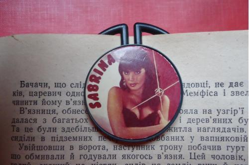 Закладка книжная - SABRINA