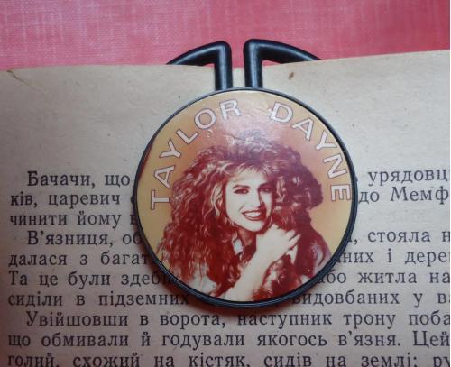 Закладка книжная -  TAYLOR DAYNE