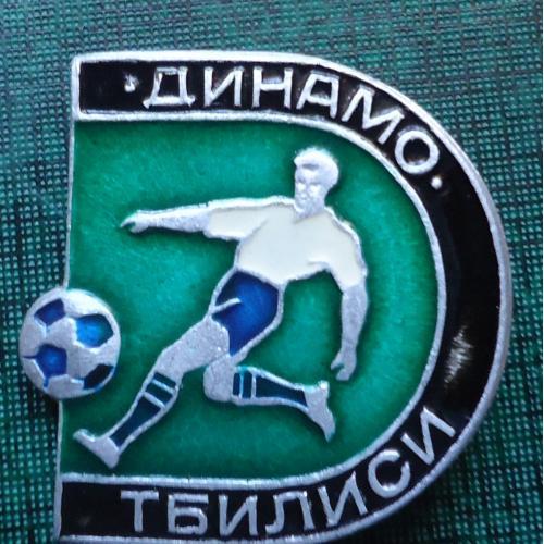 Знак: Динамо Тбилиси