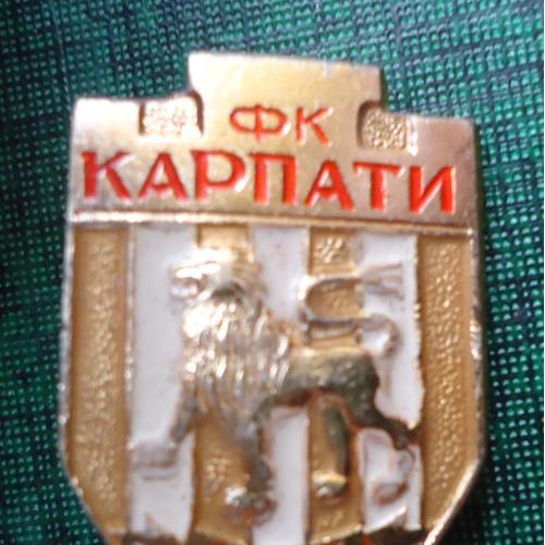 """Знак: """"Карпати"""" Львов"""