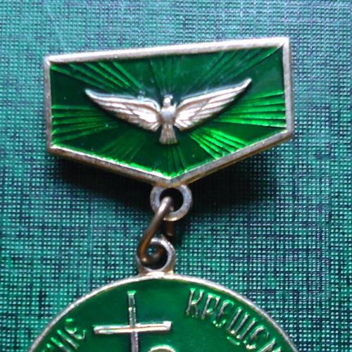Знак: медаль-Тысячелетие крещения Руси