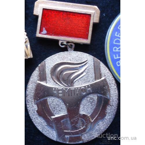Знак: общество Трудовые резервы-чемпион