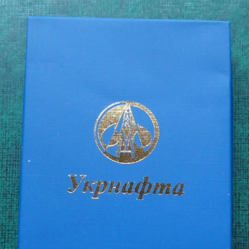 Знак: УКРНАФТА-ЗАСЛУЖЕНИЙ ПРАЦІВНИК