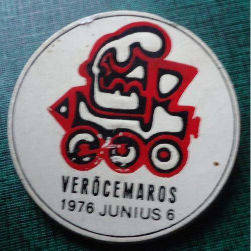 Знак: VEROCEMAROS-готель