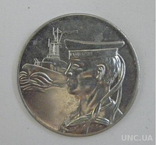 настольная медаль ГДР