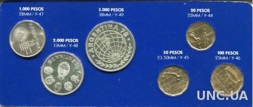 Аргентина 1978 Официальный набор UNC серебро Футбол