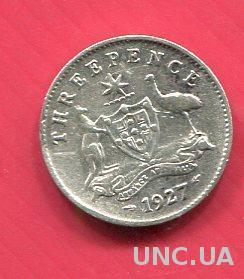 Австралия 3 пенса 1927 серебро Георг V