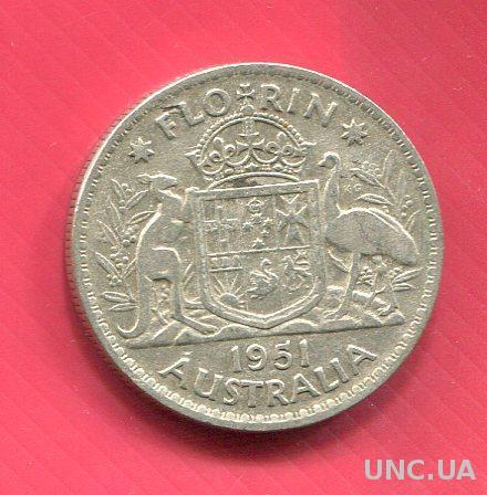 Австралия Флорин 1951 серебро Георг VI