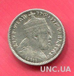 Эфиопия 1 гирш 1897 VF+ серебро Менелик I