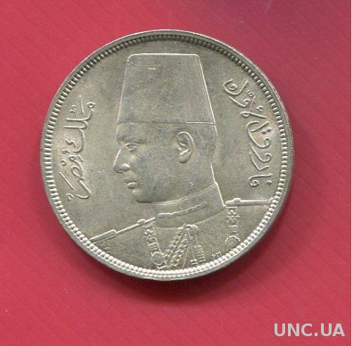 Египет 10 пиастров 1937 серебро Фарук состояние!