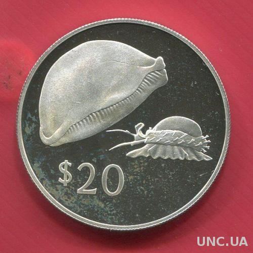 Фиджи 20 долларов 1978 ПРУФ серебро 925 Золотой Каури