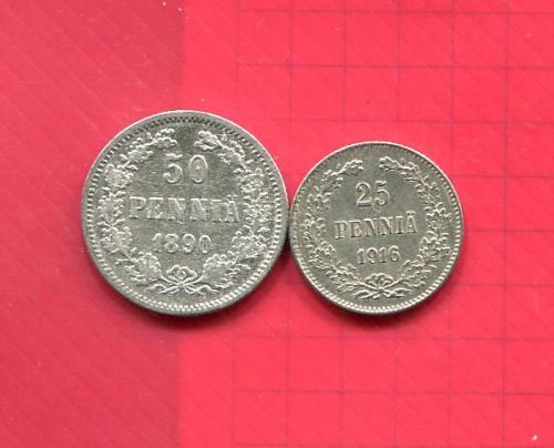 Финляндия 50 пенни 1890 и 25 пенни 1916 серебро Александр