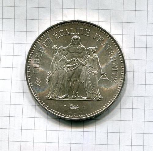 Франция 50 франков 1978 UNC серебро/30 гр Геркулес