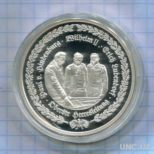 Германия Рейх Генералитет Вермахта ПРУФ серебро/999