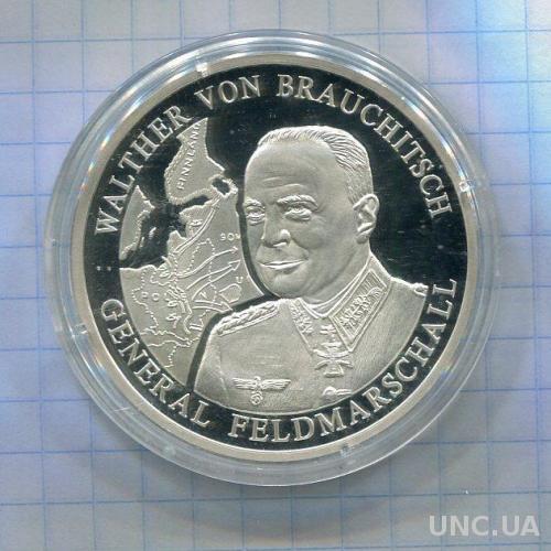 Германия Третий рейх Фон Браухич ПРУФ серебро/999