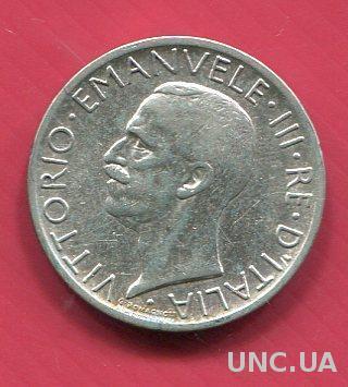 Италия 5 лир 1927 серебро Эммануил III