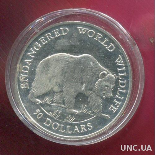 Кука о-ва 50 долларов 1990 серебро Медведь