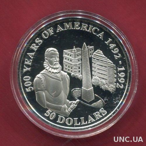 Кука о-ва 50 долларов 1992 ПРУФ серебро/925 31.гр Педро Мендоза