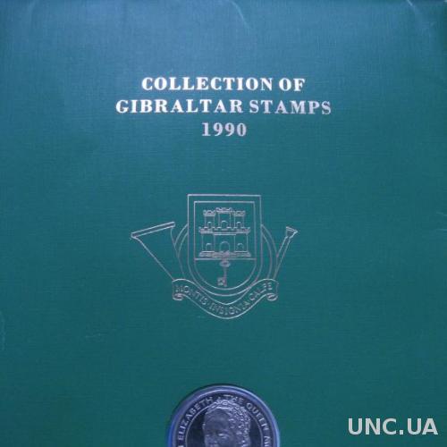 Монета Гибралтар + Марки набор в буклете