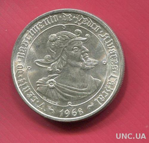 Португалия 50 эскудо 1968 аUNC серебро Навигатор