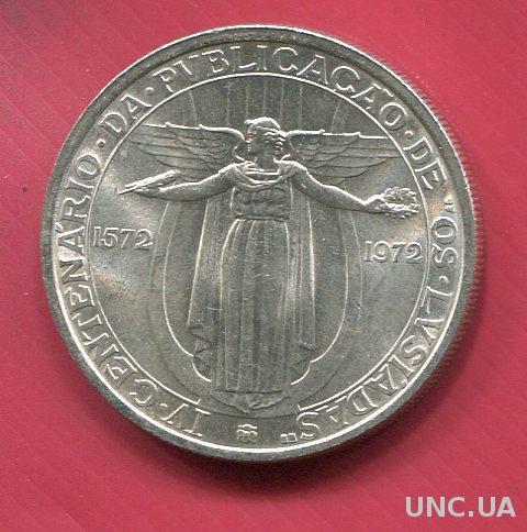Португалия 50 эскудо 1972 UNC серебро Св.Элвисиада