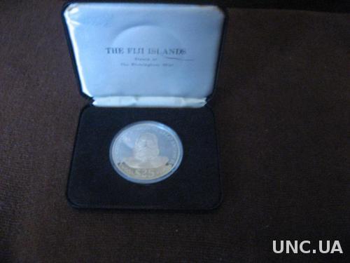 RAR!! Фиджи 25 долларов 1974 ПРУФ ВОХ серебро