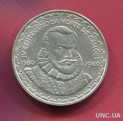 RAR! Португалия 1000 эскудо 1980 серебро/835 Камоэс
