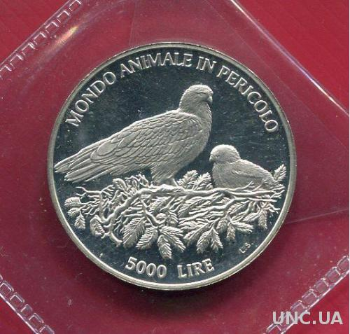 Сан Марино 5000 лир 1996 ПРУФ серебро Птицы в гнезде
