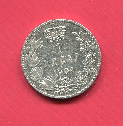 Сербия 1 динар 1904 серебро Петр I