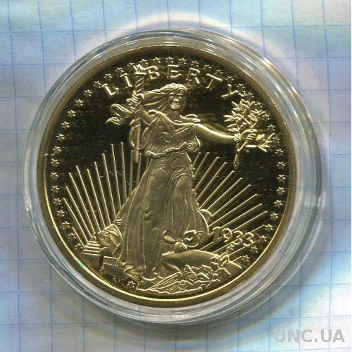 США 20 долларов 1933 ПРУФ позолота Официальная копия