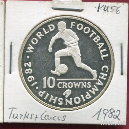Туркс и Кайкос 10 крон 1982 ПРУФ серебро Футбол
