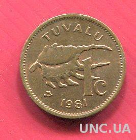 Тувалу 1 цент 1981 не частая!