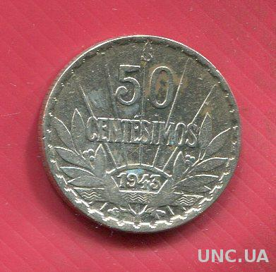 Уругвай 50 сентисимо 1943 серебро