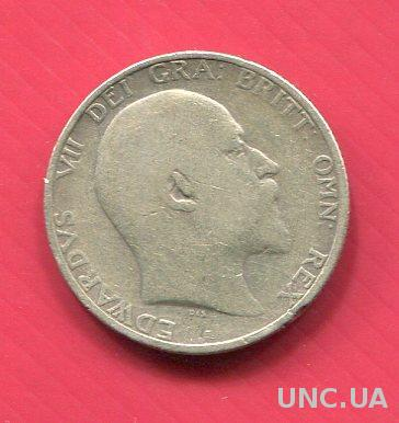 Великобритания 1 шиллинг 1906 серебро Эдуард VII