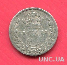 Великобритания 3 пенса 1897 Виктория
