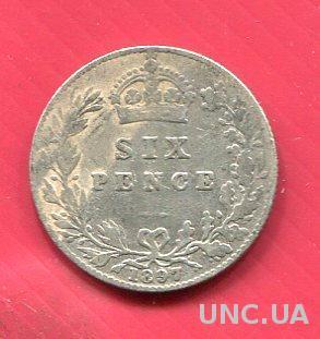 Великобритания 6 пенсов 1897 серебро Виктория