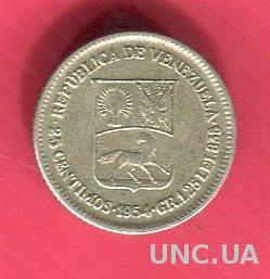 Венесуэла 25 сентимос 1954 серебро