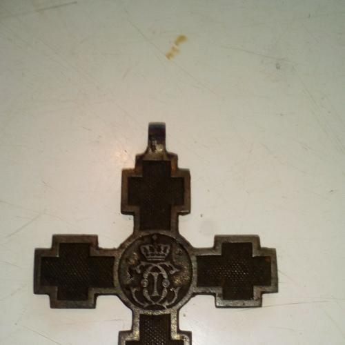 Румынский крест за переход через Дунай