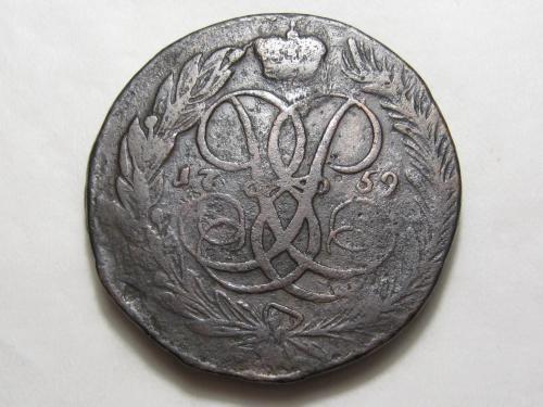 5 копеек 1759 года б/б #А3-77_