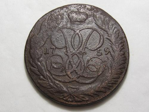 5 копеек 1759 года ММ (Биткин - R) #А3-76_