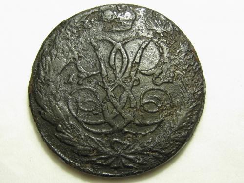 5 копеек 1762 года (Биткин - R) #А3-22_