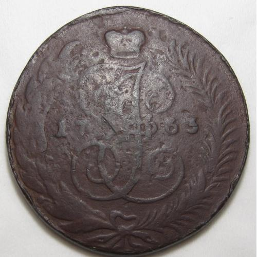 5 копеек 1763 года СПМ Перечекан с 10 копеек 1762 #А3-18_