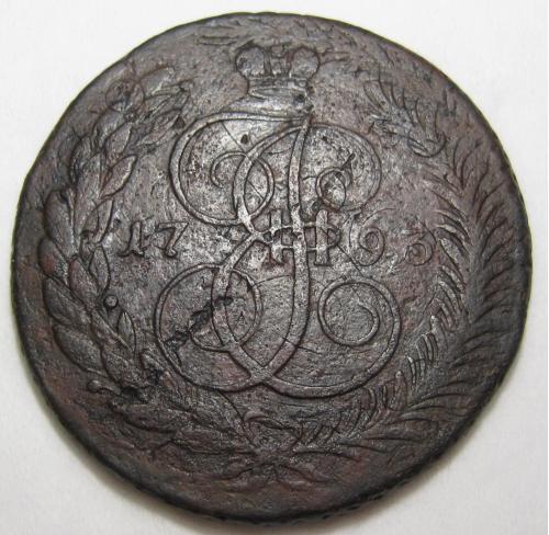 5 копеек 1793 года ЕМ Павловский перечекан #А3-17_