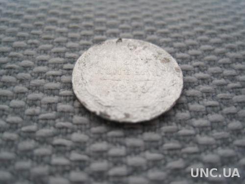 5 копеек 1888 СПБ-НГ (L062)