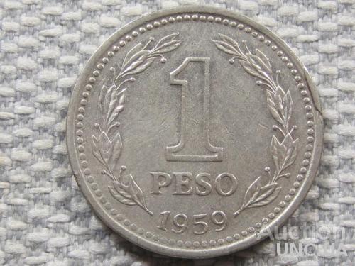 Аргентина 1 песо 1959 года #2914